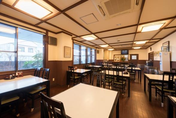 【青森県民限定/身分証確認】青森県おでかけキャンペーン《朝食・りんごジュース付》