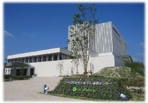 九州国際重粒子線がん治療センター