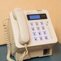 ◆公衆電話◆