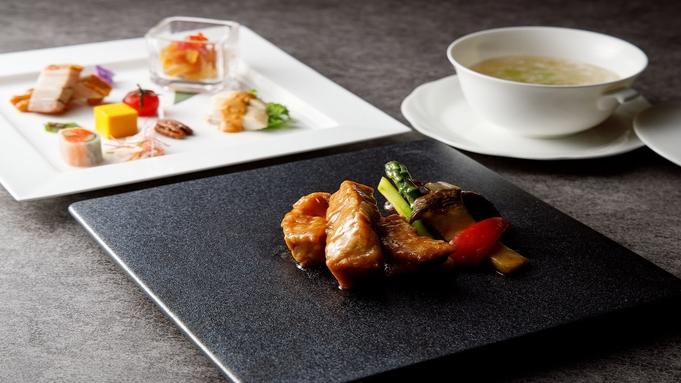 【早割60】【中国料理 桃李】Dinner&Stay「7:00P.M.〜」