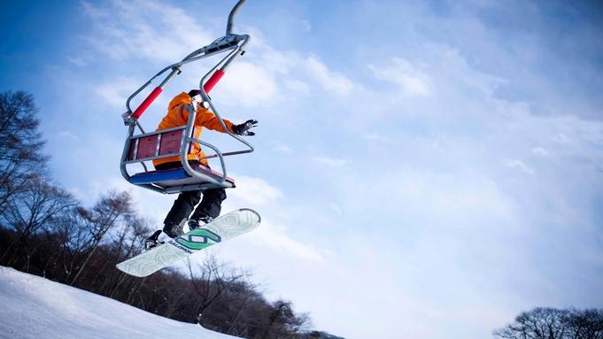 Snow&Stay「〜朝食+スキー場リフト1日券〜」