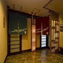 ◆9階天然温泉大浴場『梓の湯』