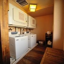 ◆無料洗濯機・無料洗剤(9階 脱衣場)