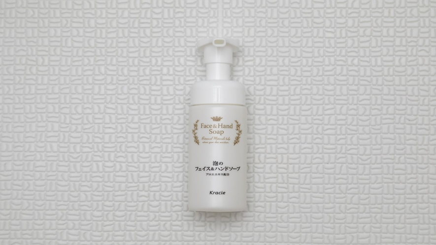 【客室】洗顔フォーム