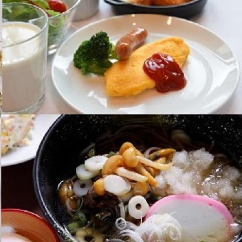 【朝食】~いろいろ選べるバイキング~(イメージ)