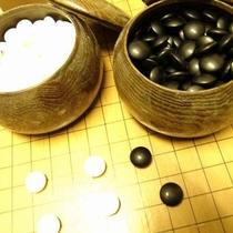 ■囲碁■一晩貸し出し(無料)