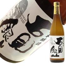 特別本醸造石見銀山720ml