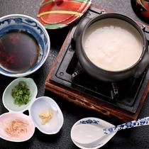 朝食:手作り豆腐