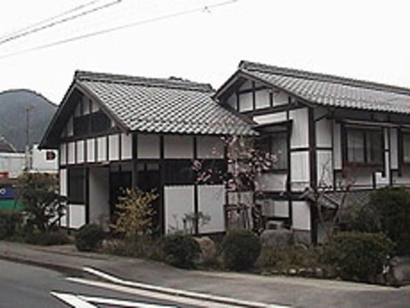 民宿 きつね(喜津祢)