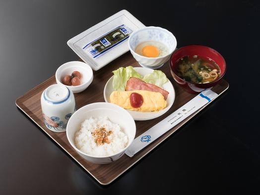 【健康朝食♪】おすすめ朝食付きプラン【人気NO.1】
