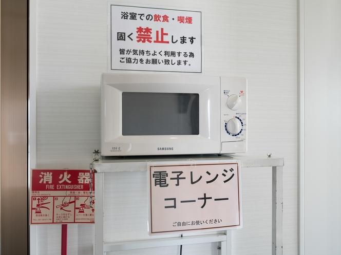 oyo共有スペース(電子レンジ)1