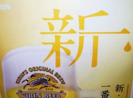 ★お疲れ様です!生ビール1杯付ビジネスマンサポート特割プラン!しっかりバイキング朝食付!