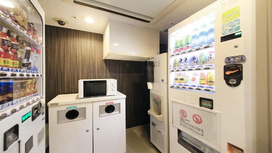 【6階・14階】自動販売機コーナー