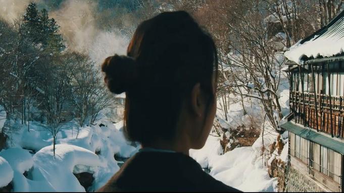 【大人の一人旅】 宝川温泉☆自分にご褒美旅行♪