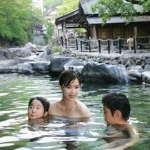 【混浴大露天風呂】みんなで楽しく♪(女性は湯あみ着を着用いただけます)