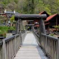 【露天風呂へのつり橋】こちらをわたって大露天風呂へ行きます