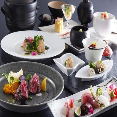 【料理グレードアップ】和食会席贅沢プラン