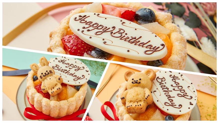乳幼児用ケーキ