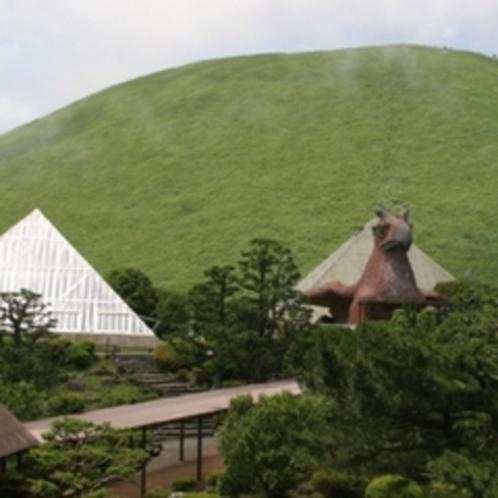 大室山とシャボテン公園...