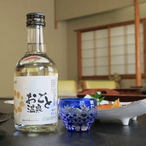 イメージ【日本酒】