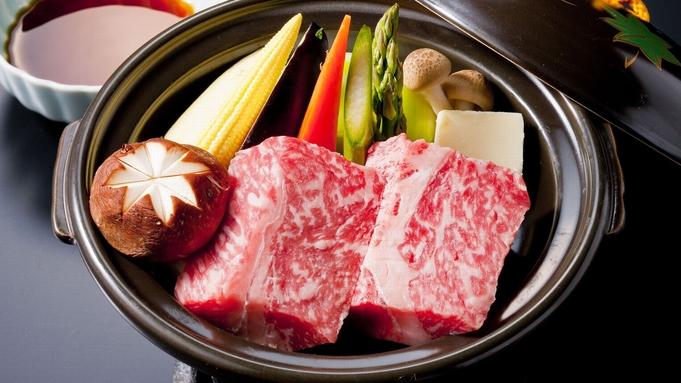 【笛吹市宿泊割・9〜10月対象】ご夕食は和牛&鮑のステーキとワイン豚しゃぶの豪華トリプルメイン会席!