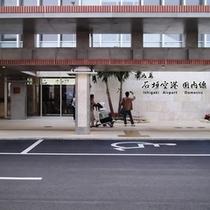 ☆南ぬ島石垣空港からリゾートインラッソ石垣までのアクセス☆