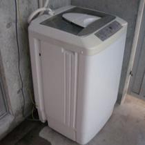 全室洗濯機完備!洗濯用洗剤もお部屋に完備してます♪(無料)