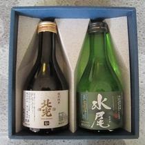 飯山の地酒(北光と水尾)