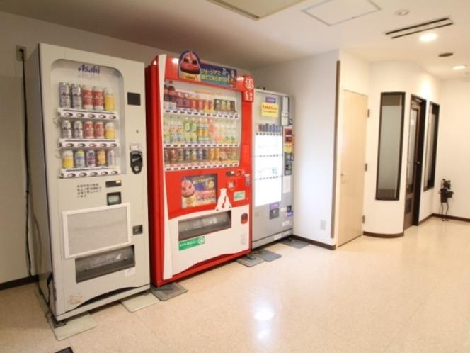 ■ 自販機コーナー