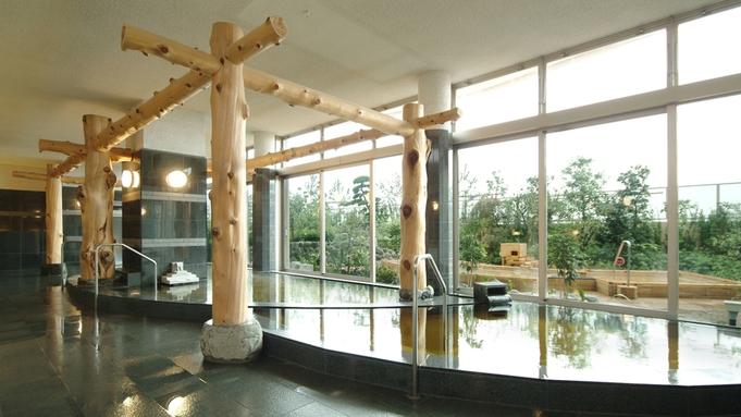 【楽天トラベルセール】【新館】お部屋のお風呂は温泉引き込み♪<朝食付き>