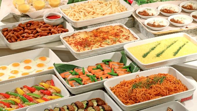 ◆期間限定◆お得なバーゲンプラン♪ 朝食も付いてお部屋はおまかせでこの価格