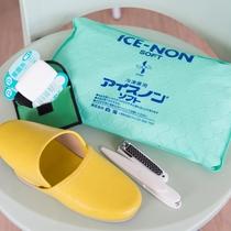 ◆保冷枕・爪きり・お子様用スリッパ・ソーイングセット◆