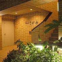 *【玄関】ビジネス&観光におすすめ!本厚木駅から徒歩約3分♪