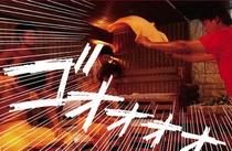 北海道内温浴&宿泊施設において唯一実施♪熱風インパクト!『ロウリュ』