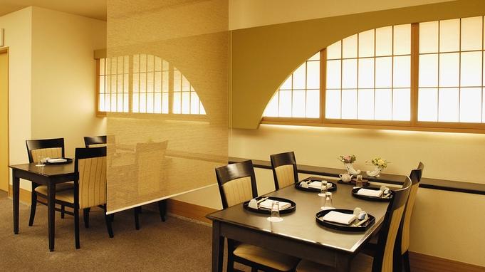 ◆伊勢海老・アワビ・黒毛和牛!豪華食材づくしの「プレミアム会席」プラン(夕食・朝食付き)