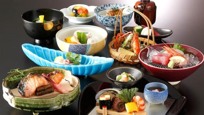 ◆ホテルおすすめ!京料理 スタンダード会席 八坂プラン(夕食・朝食付き)