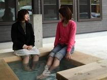 貸切源泉風呂と同じく、自家源泉(ろばた源泉)100%のかけ流しの足湯です