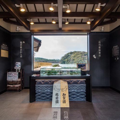 ■越前加賀県境の館<イメージ>