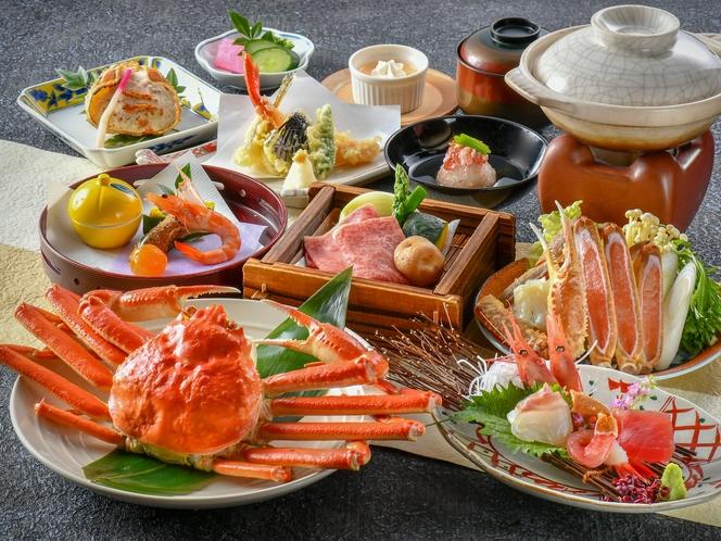 【旬味万菜蟹特選会席】ずわい蟹丸ごと一杯のほかに蟹刺しと蟹鍋、そして、和牛と野菜のせいろ蒸しを♪