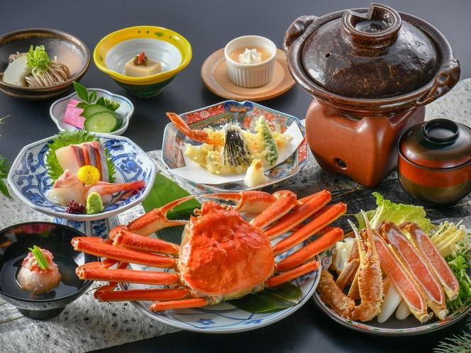 【旬味万菜蟹会席】ずわい蟹丸ごと一杯と蟹鍋が楽しめるシンプルな蟹コースです♪