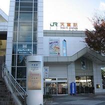 ■JR天童駅と将棋資料館