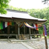 ■若松寺(当館よりお車で約10分)