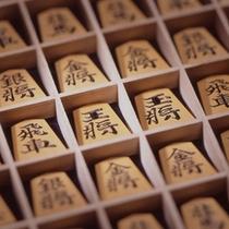 ■日本一の将棋生産量!天童の将棋駒