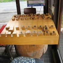 ■店内にある大きな将棋盤