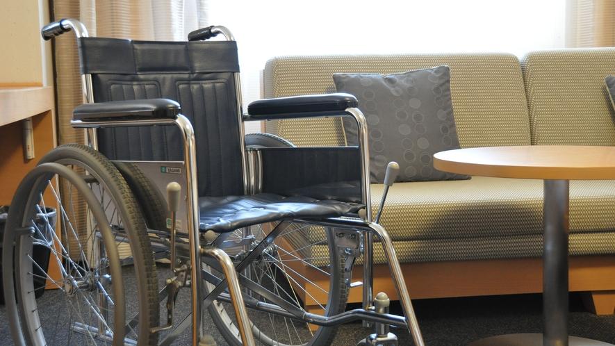 車椅子【貸出物】※数に限りがございます