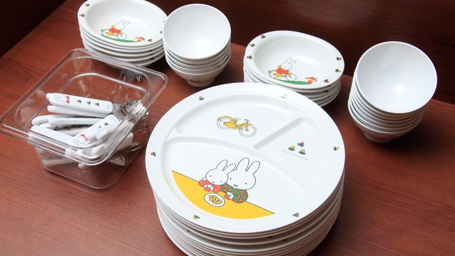 お子さま用の取り皿ご用意