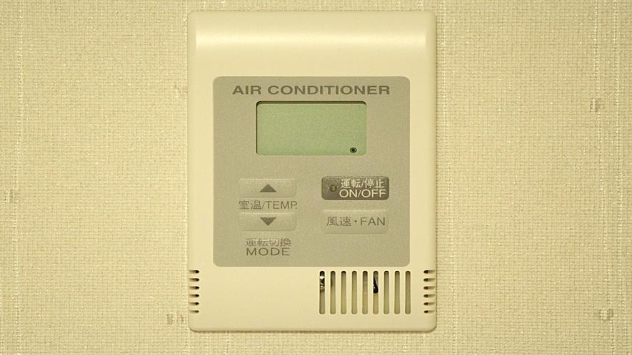 空調は各部屋で切り替え可能