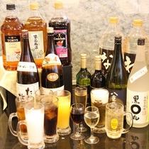 ◆種類豊富なお酒の飲み放題もあります!別途1700円(当日注文)*夕食バイキング