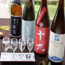 ◆日本酒呑み比べセット*コースレストランのみで提供 *イメージ