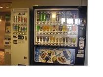 10階自動販売機